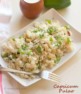 capsicum pulao recipe indian